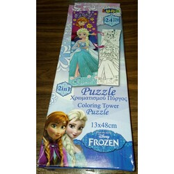 PUZZLE 24 PCS. FROZEN